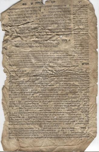 Sefer ha-Maggid mit Rashi (wahrsch. Prag 1676) (jiddisch) (Nizi_Biko_2)