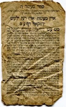 Eliezer ben Eliyahu Ashkenazi (ha-Rofe), Sefer Ma'ase Shem, [Frankfurt/Oder 1724] (Nizi_Erzähllit_1)