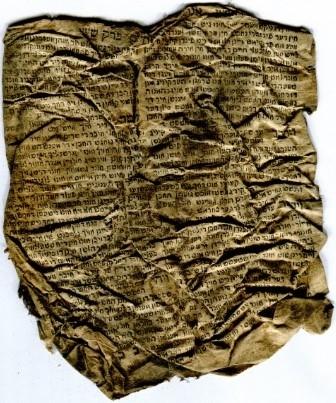 Qalonymos ben Qalonymos, Iggeret Ba'ale Ḥayyim, [Fürth: Itziq ben Leib Bukhbinder 1783] (Nizi_Erzähllit_2) (Vinograd, # 562)
