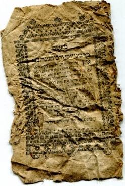 Ma'ase mi-Rabbenu Yose we-Rabbi Hanina beno, Wilhermsdorf 1670 (jidd.) (Nizi_Erzähllit_19)